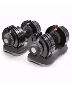Adjustable Selector Dumbbell