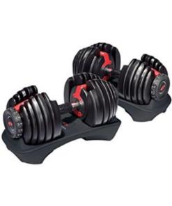 Bowflex 552 adjustable dumbbells