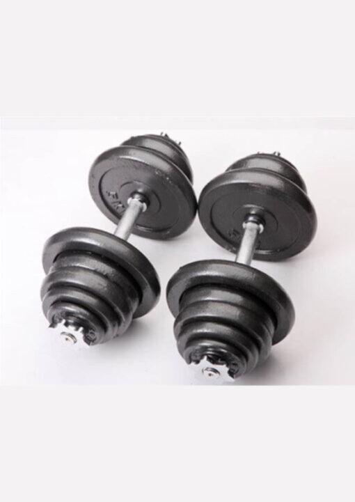 2x25kg adjustable dumbbells